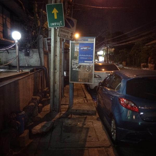 trottoirs in Thailand