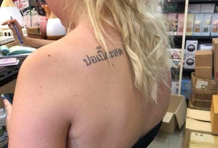 Tattoo in het Thai