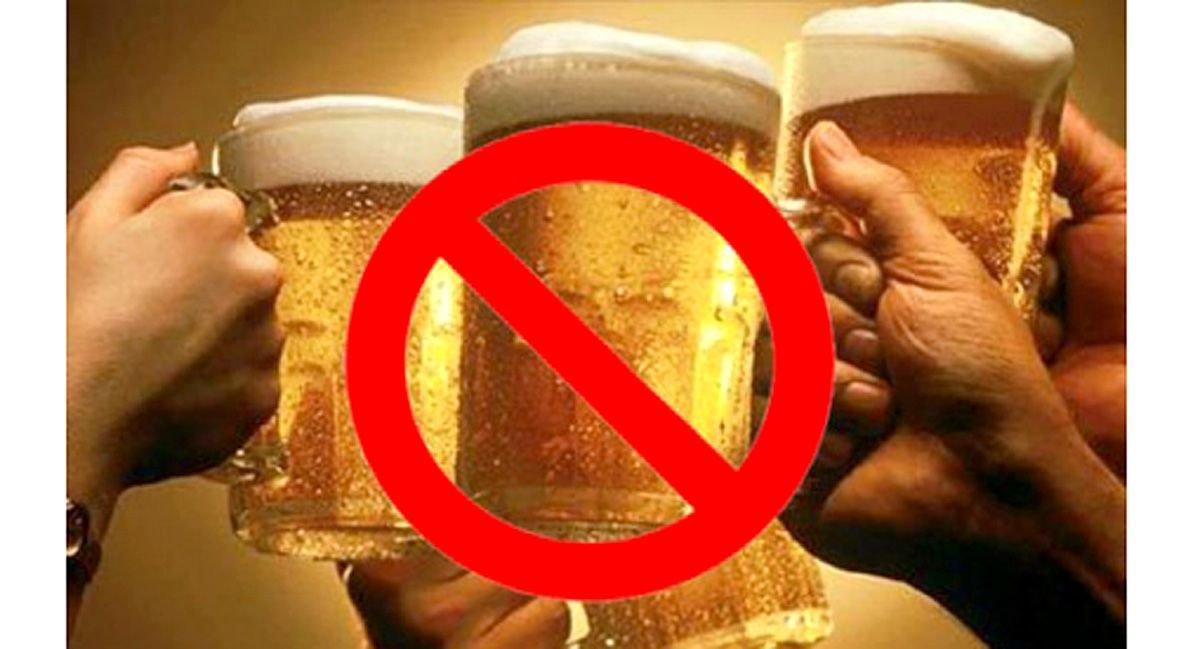 Alcoholban tijdens Songkran